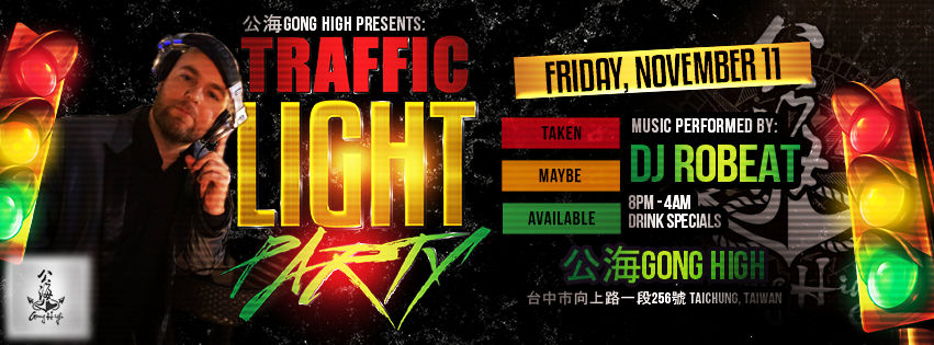 FB Traffic Light Gong High 11 - 11.png
